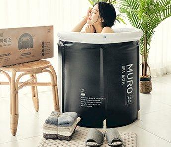 MURO Portable Tub